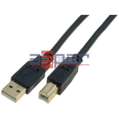 USB Cable, USB-AM-BM